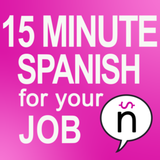 What if you could Speak Spanish like a Native in only 15 minutes per day?