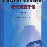 《现代西班牙语(第2册)》介绍现代西班牙语18课,附有译文、语法、词汇,最后还有词汇表,适合从事西班牙语工作者,以及学生使用,是不可多得的读物。