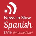 慢速西班牙语 - 西班牙新闻