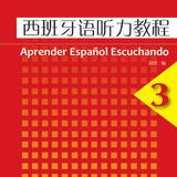 《西班牙语听力教程(3)》推陈出新,融合传统与现代教学理念;特色鲜明,人文、科学知识融入教材;体系完备,品种齐全,涵盖知识、技能、文化等科目;精心雕凿,全国主要高校西班牙